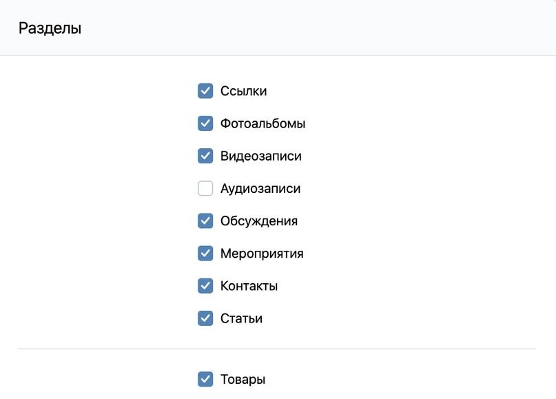 Как бюджетно развивать доставку еды во Вконтакте