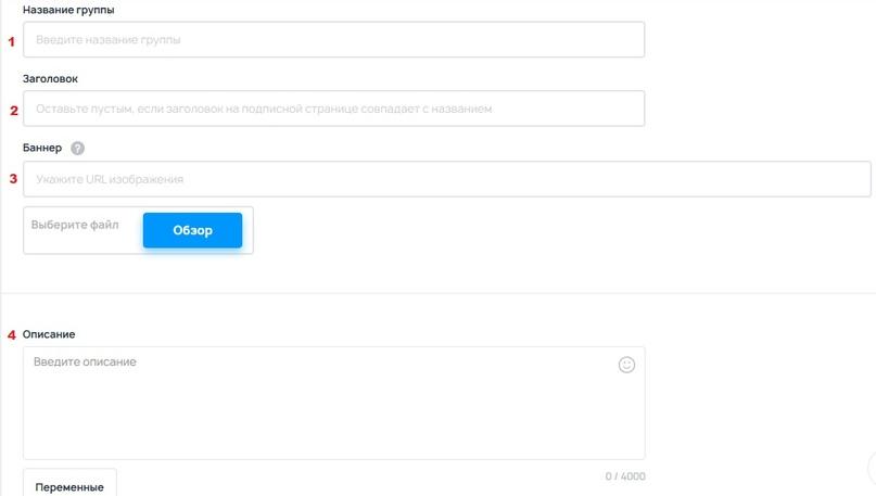 Просто начните создавать рассылки в TargetHunter.Moderator