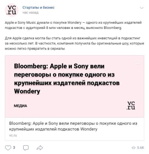 Как брендирование корпоративной страницы в соцсетях влияет на репутацию бизнеса