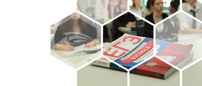 2 года и 3,7 млн в онлайн-школу подготовки к ЕГЭ