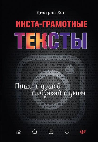 Топ-10 книг для таргетолога и SMM-специалиста