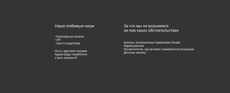 Маркетинговое исследование + прототип + дизайн лендинга