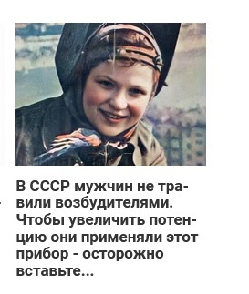 «Пугачева показала мокрые» и зачем вообще нужен этот кликбейт. Колонка главреда