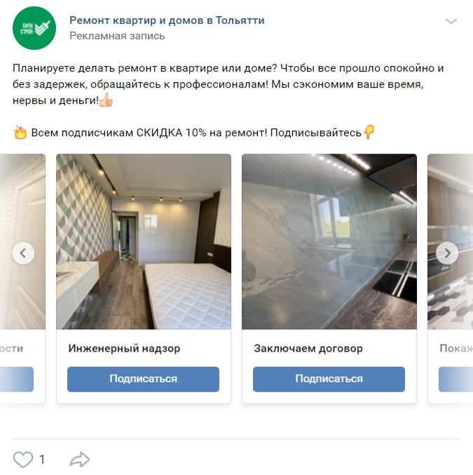 Как найти клиентов на ремонт квартир