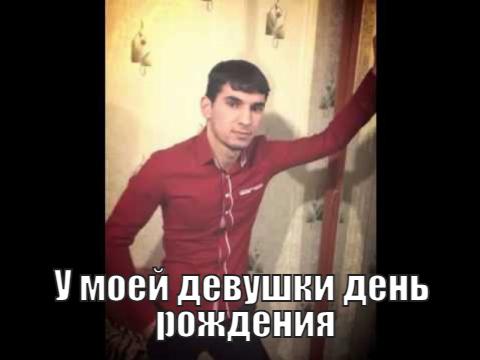 Все, что вы хотели знать о таргете в день рождения во ВКонтакте