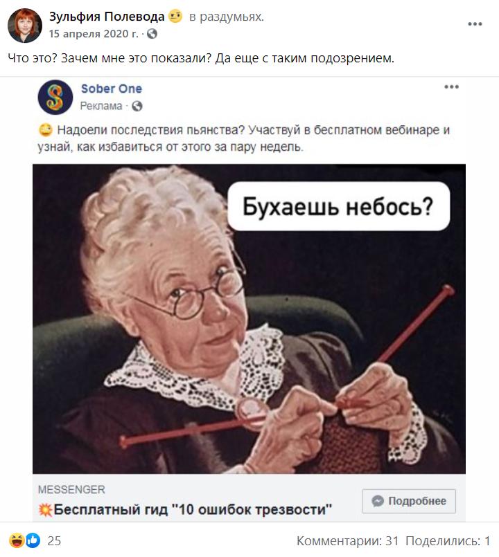 Даже сам ВК предупреждает — не стоит лить рекламу на всю Россию
